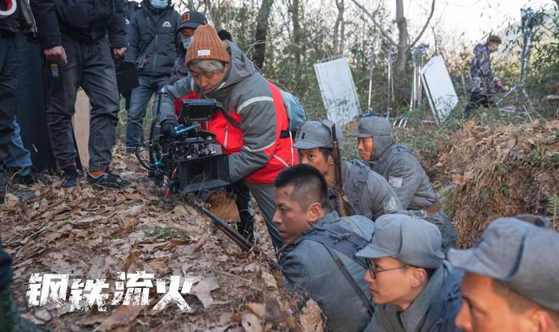 抗战电影《钢铁流火》开机 预计今年7月与观众见面