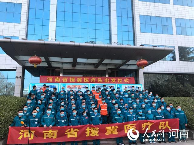河南援冀医疗队赴石家庄参加疫情防控转运保障任务