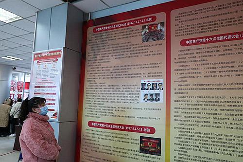 """鲁山县:行政服务中心大厅成了""""涨知识""""的""""展览厅"""""""