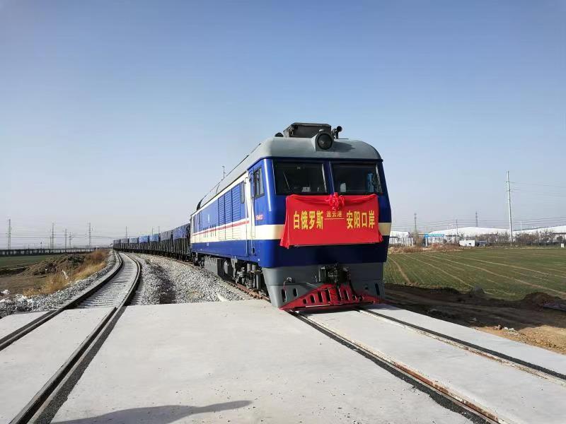 安阳万庄公铁物流园铁路专用线正式开通