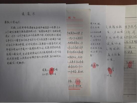 """鹤壁市山城区15名纪检监察干部主动递上""""请战书"""""""