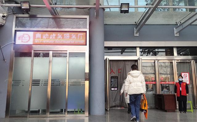 """鲁山县:行政便民服务24小时""""不打烊"""""""