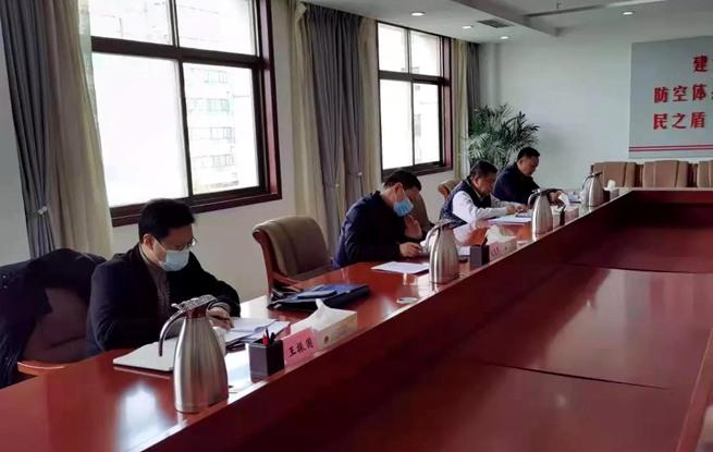 河南省人防办领导班子召开2020年度民主生活会