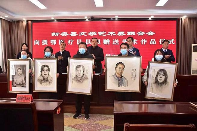 河南新安:用艺术向抗疫英雄致敬