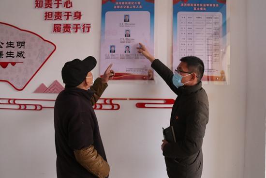 鹤壁山城区纪委监委:以标准化规范化为抓手 提升履职能力