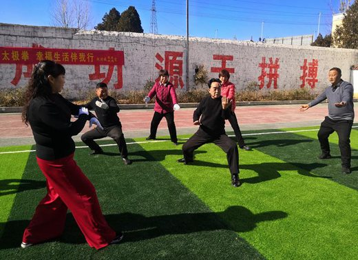鲁山县举行太极拳线上展示交流活动迎新春