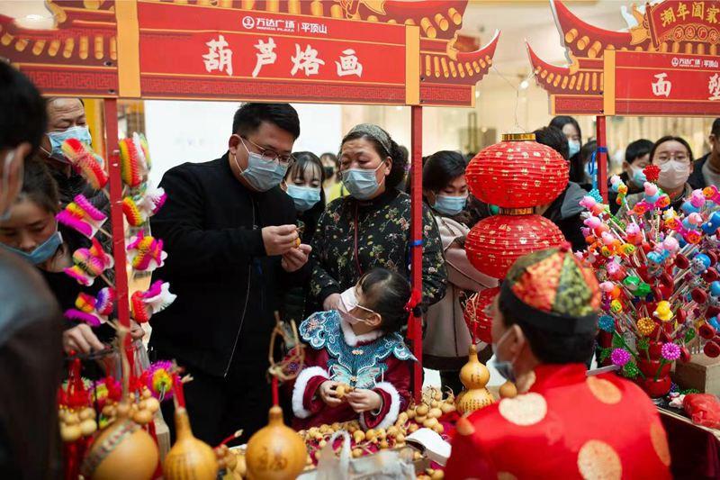 平顶山卫东区:春节假期消费市场火热