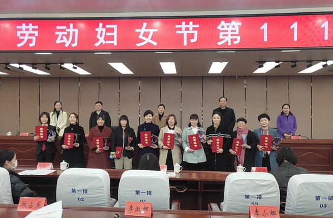 巾帼榜样!郏县58名个人31个集体受表彰