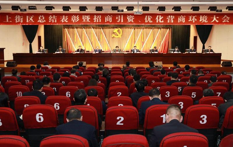 郑州上街区:产业引领招大引强 营商环境全面优化
