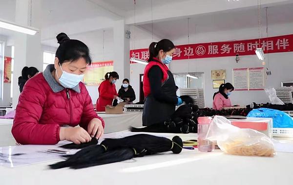 """叶县:农村""""巧媳妇""""撑起""""半边天"""""""