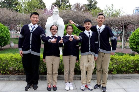 赞!这5名学生被西安交大本硕连读少年班录取
