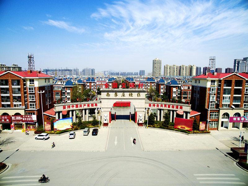 新乡辉县市南李庄村:让群众打心眼儿里说党好