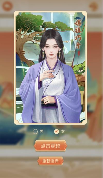 """一步千年 换装体验 与元妃嫘祖一同""""探访""""千年古国文明"""