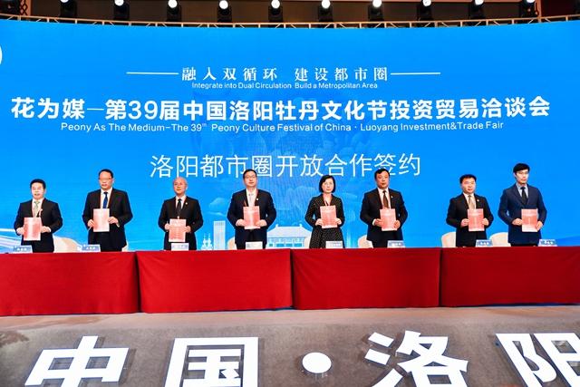 洛阳集中签约项目118个 投资逾1146.6亿元