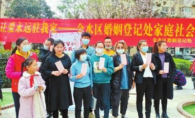 婚俗改革!河南建立多个省级婚俗改革实验区