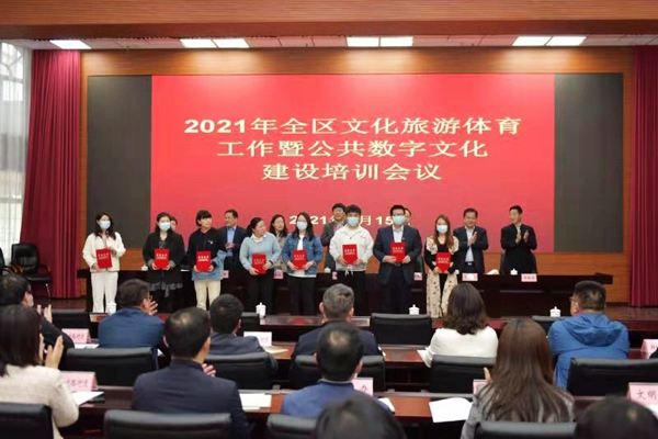 郑州金水区以融合发展为主线 提升辖区群众获得感幸福感
