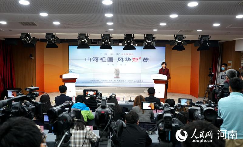 给力!郑州人才新政:项目资助最高2000万元