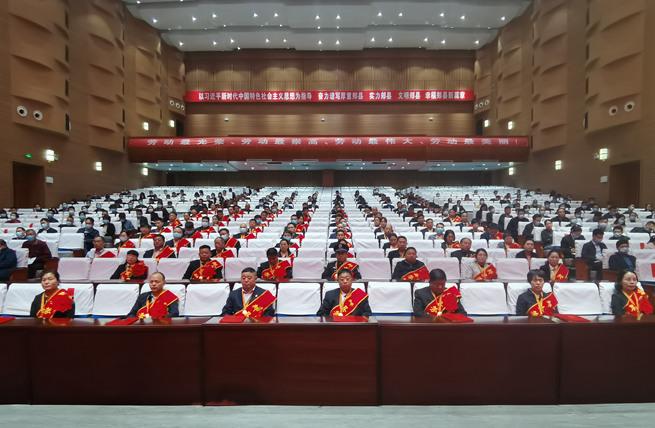 郏县84名县劳动模范受表彰