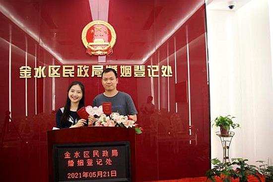 郑州市金水区民政局婚姻登记处迎来登记高峰:相约520 爱你永不变