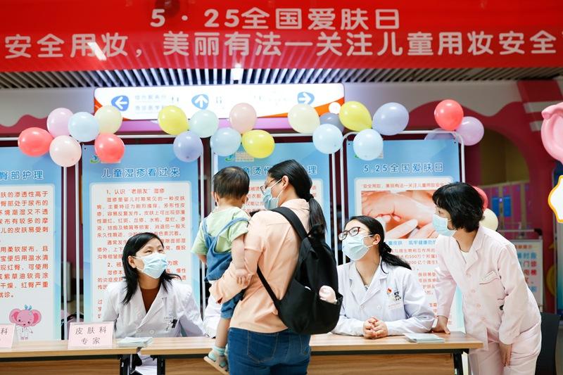 """2021年全国""""5·25 爱肤日""""宣传主会场活动在郑州启动"""