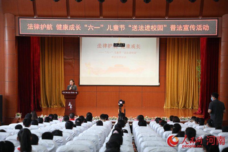 郑州中院开展普法宣传活动 培养儿童的遵纪守法习惯