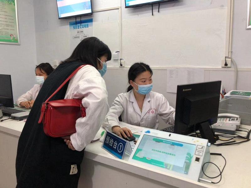 信阳浉河区高质高效推进新冠病毒疫苗接种工作