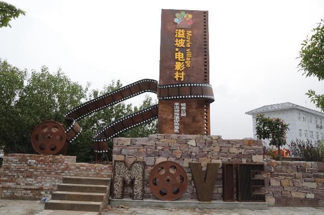 第二届洛阳乡村文化旅游节洛龙分会场即将启动