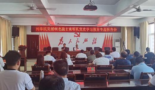 """洛阳洛宁县:老党员讲党史 让历史""""活""""起来"""