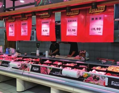 """本周再降4.9%猪肉价已连降20周河南人吃排骨不再""""心疼"""""""