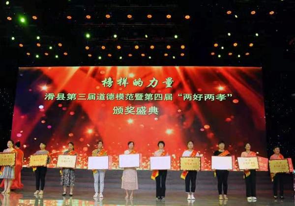"""滑县:移风易俗成为群众教育""""新课堂"""""""