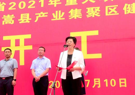 嵩县第三批重大项目集中开工 总投资71.1亿元