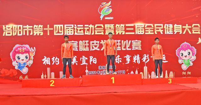 洛阳市第十四届运动会首场赛事宜阳激情开赛