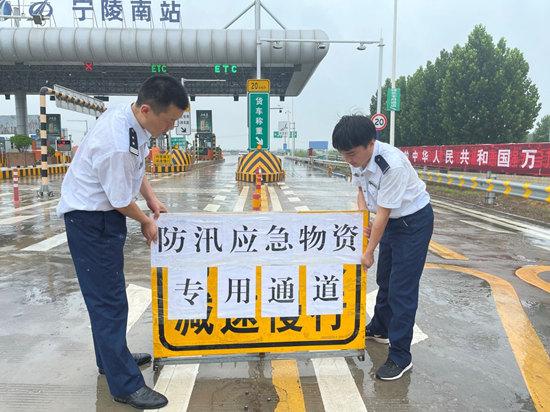 交通运输部支持赴豫抢险救灾车辆 往返通行费全免