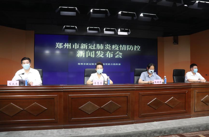郑州三次调整扩大封控区范围 共涉及78.47万人