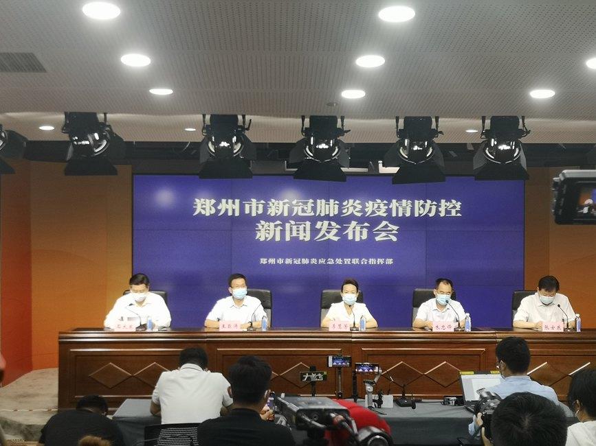 郑州累计报告本土病例112例 新增3例确诊8例无症状