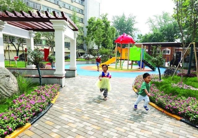 强化人民至上 坚持共享发展 郑州市金水区全力打造高品质生活新名片