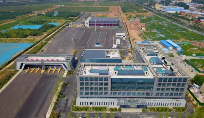 洛阳综合保税区口岸作业区完成建设