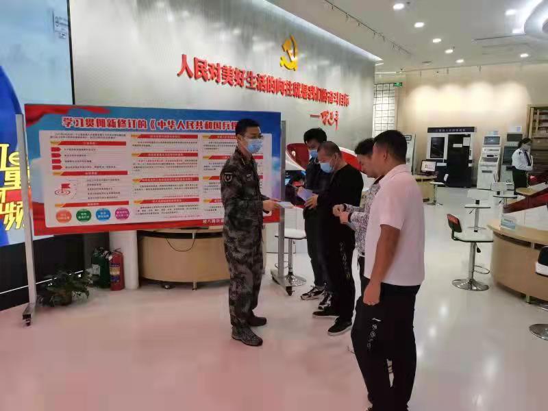郑州金水区人武部开展《中华人民共和国兵役法》普法宣传活动