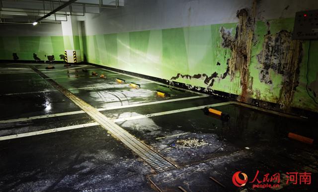 郑州康桥金域上郡车库渗水3年 两部门督促23次未能彻底解决