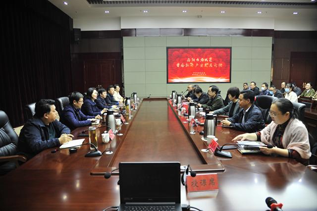 洛阳市老城区首届牡丹产业发展论坛成功举办