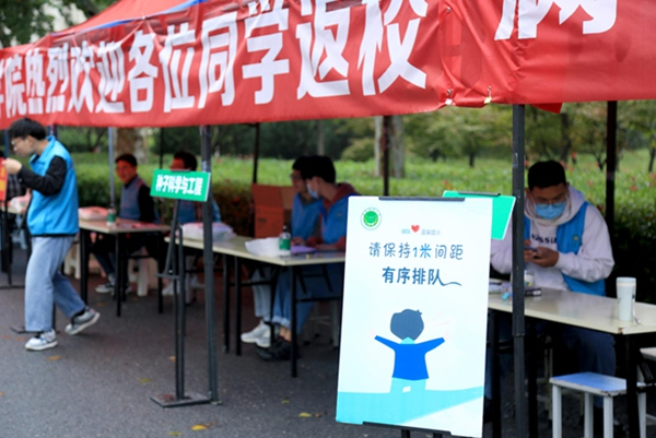 河南农业大学学生返校工作顺利完成