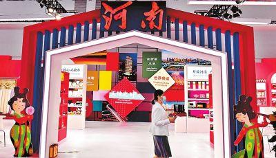 """首届中国国际消费品博览会开幕 河南亮相了哪些""""宝贝""""?"""