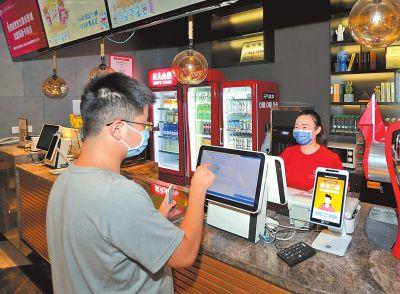昨日起河南电影市场有序恢复 电影院开放营业